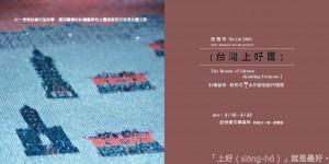 紀州庵banner01