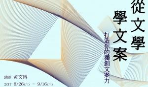 kishuan3-07-07