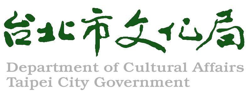 文化局中英文logo(橫式)