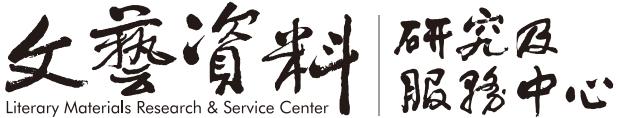 logo(英)